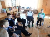 Тренинг в гимназии №5_2